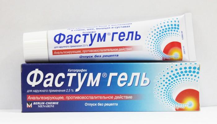 fastum-gel22