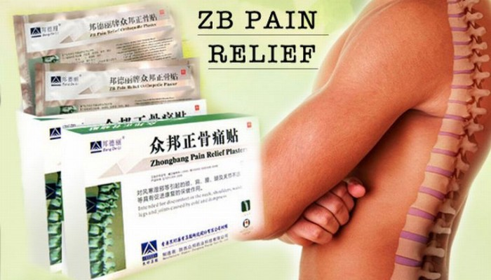 29019508_w640_h640_pain_relief