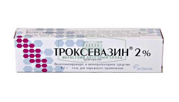 29663173-lechenie-gemorrogicheskoy-anemii