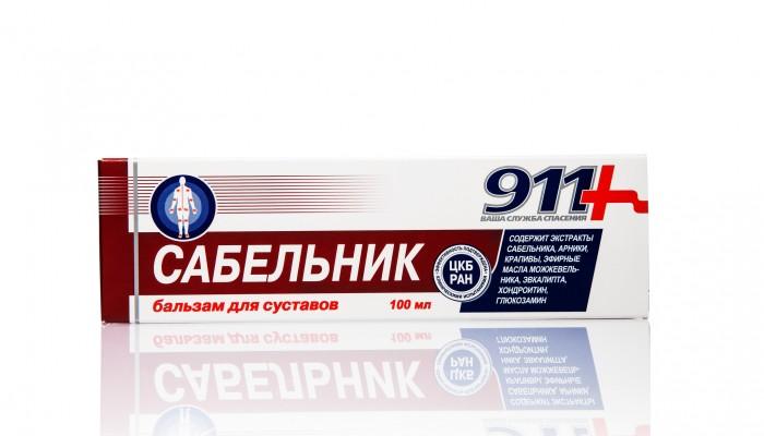 911_сабельник_бальзам_1