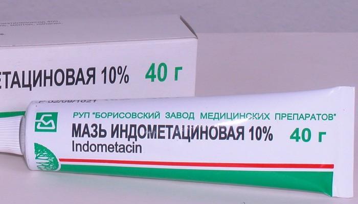 Indometatsin-maz-e1444835527286
