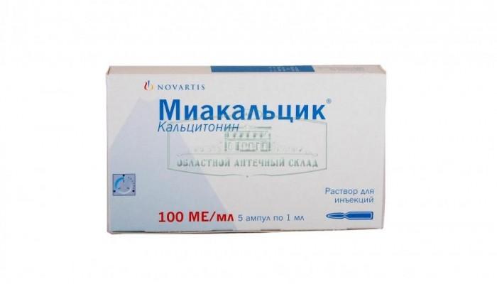 Препараты кальция для профилактики остеопороза