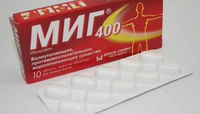 mig-tabletki-pokritie-obolochkoj-400mg-N10