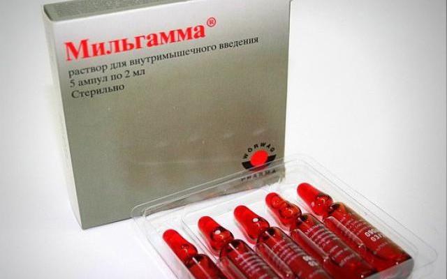 milgamma-instruktsiya-po-primeneniyu