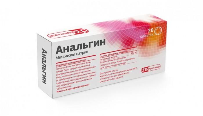 obezbolivayushchie-tabletki-spisok