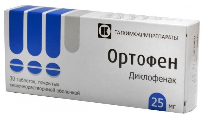 ortofen-tabletki-instrukcija-po-primeneniju1