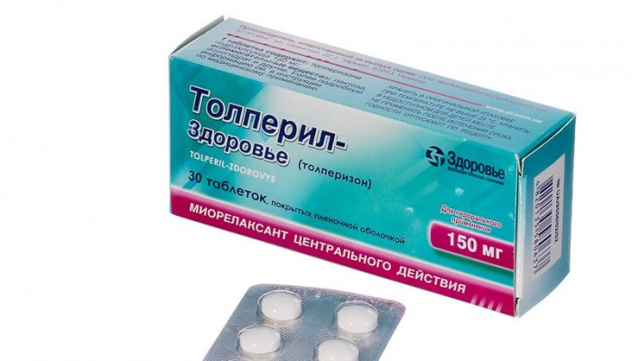 tolperil-zdorove-tabl-p-o-150mg-30-zdorove-tov-farm-kompaniya-big-800x800-2bf1