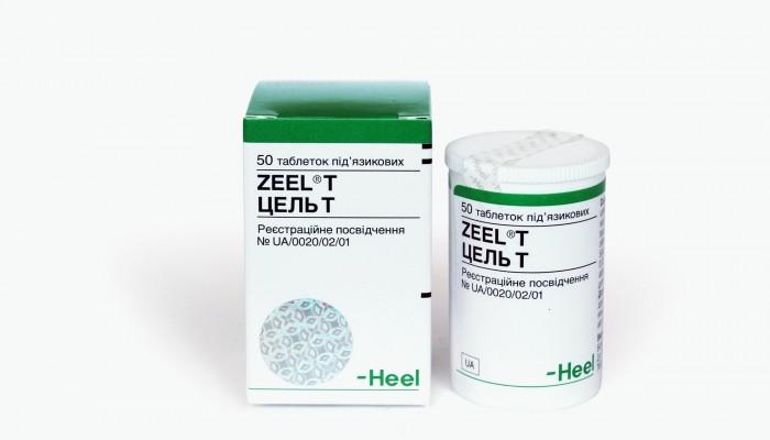 tsel-t-tabletki_1