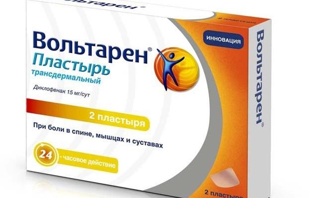 voltaren-0015-sut-n5-plastyir-transderm_87684