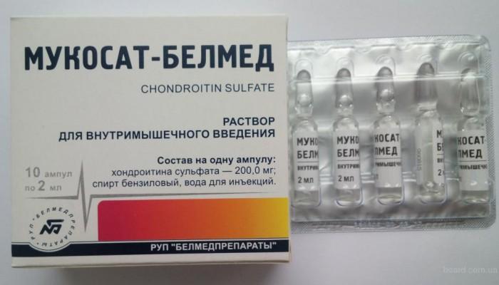 1-mukosat-belmed-kupit-na-ukraine-ukolyi-inektsii
