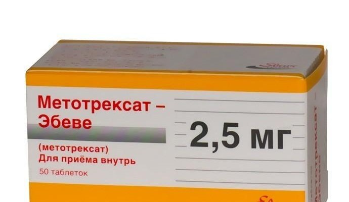 original_metotreksat_jebeve_00025_N50_tabl_www_piluli_ru_k14938606