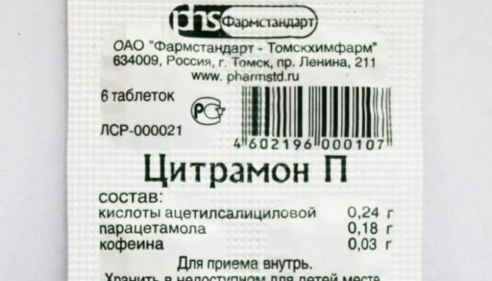 citramon-povishaet-ili-ponizhaet-davlenie