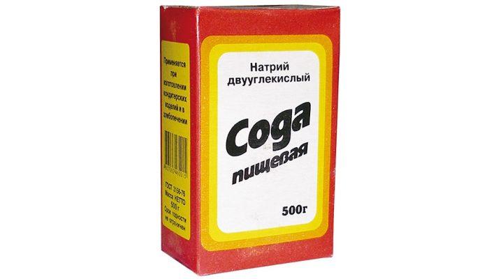 lechenie-sodoj-psoriaza