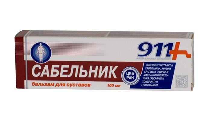 gel-balzam-911-dlya-sustavov-s-sabelnikom