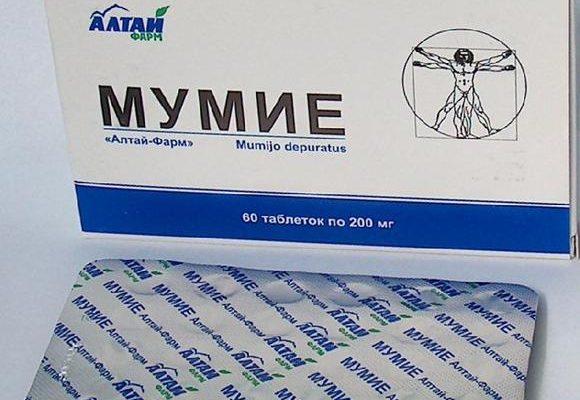 mumie-tabletki-instruktsija-3