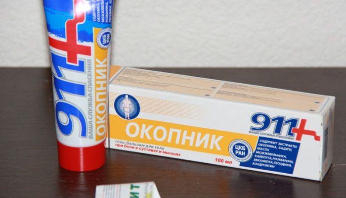 gel_dlya_sustavov_-_okopnik_-_1